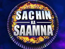 You are Vinud Camble. You have faced the most fearsome bowlers, their vicious yorkers and endangering bouncers in your career. But can you face your best friend and the biggest test of truth. Are you ready for Sachin Ka Saamna?