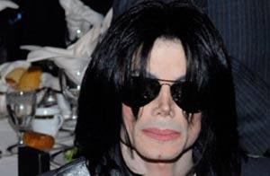 Michael Jackson en una fiesta/Wireimage