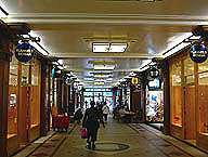 Royal Exchange Shopping Centre, Manchester