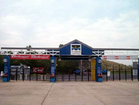 Verizon Wireless Amphitheater, Maryland Heights