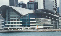 Hong Kong Convention & Exhibition Centre, Hong Kong