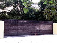 Minnesota Vietnam Veterans' Memorial, St Paul