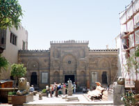 The Coptic Museum, El Mosky