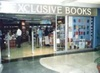 Exclusive Books (Cavendish)