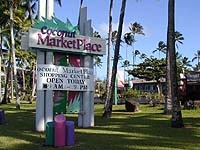 Coconut Marketplace, Kapaa