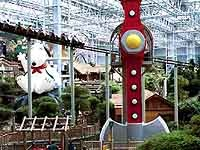 Park at Mall of America, Bloomington