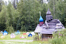 St. Nicholas Russian Orthodox Church, Eagle River