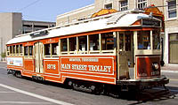 Main Street Trolley, Memphis