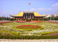 National Dr. Sun Yat-sen Memorial Hall, Taipei City