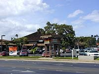 Azeka Shopping Center, Kihei