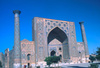 Samarkand - Crossroads of Cultures