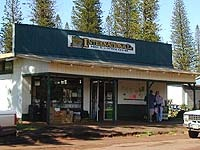 International Food & Clothing, Lanai City