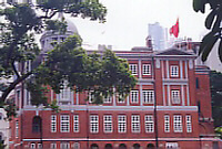 Former French Mission Building, Hong Kong