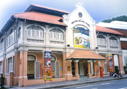 Singapore Philatelic Museum, Singapore