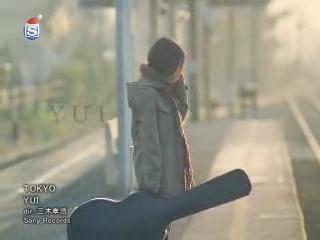 YUI 「TOKYO」 無料PV 動画視聴