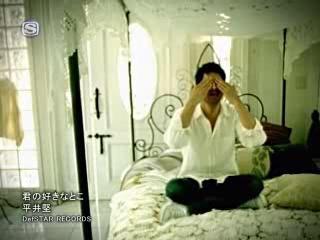平井堅 「君の好きなとこ」 音楽PV視聴 無料PV