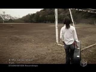 YUI 「My Generation」 無料PV 動画視聴