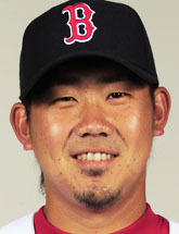 Daisuke Matsuzaka - Boston Red Sox
