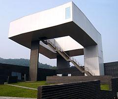 Nanjing Sifang Art Museum, Nanjing, China