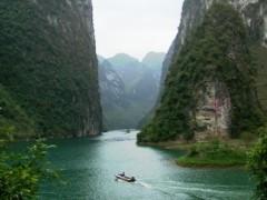 Yangtze River, China
