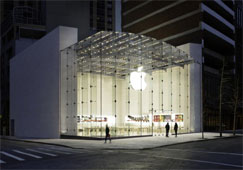 Apple-Forbes.jpg