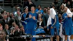 Mavericks vs. Knicks