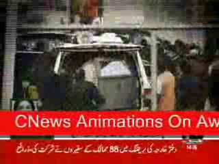 Benazir Bhutto  Killed Animation Video @ Yahoo! Video
