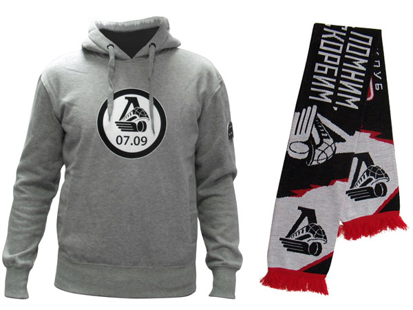KHL selling Lokomotiv commemorative gear to benefit families