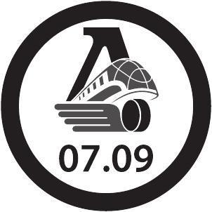 Lokomotiv officials decide to not play 2011-12 KHL season