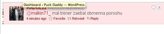 Alex Radulov's Twitter trade request adds to KHL coach drama