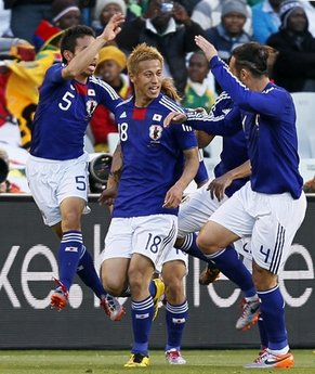 South Africa Soccer WCup Japan Cameroon