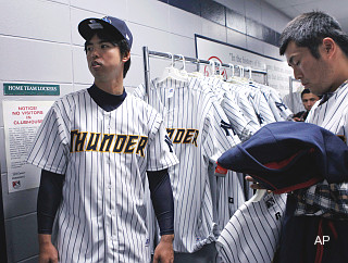 Stuck: Yankees pay Japan's Kei Igawa big money to pitch in minors
