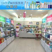 台鹽台大公館店-多項商品促銷中