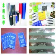 台北聖記-專製RFID晶片票卡