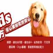 台灣惜時每客思全營養貓咪主食罐