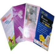 明昊彩印高品質L型資料夾