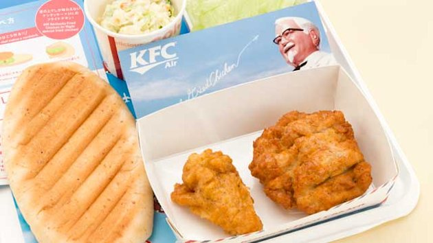 KFC Takes Chicken to the Skies (ABC News)