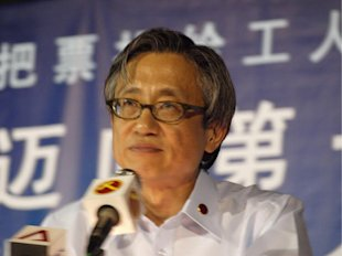 Chen Show Mao steps down from law partnership | SingaporeScene - Yahoo ...