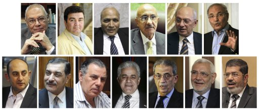 Combo photograph of candidates for Egypt's 2012 presidential elections