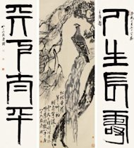 A picture from Guardian China office shows an art work by Qi Baishi on display before it was sold in Beijing in 2011. Last year Qi and Zhang Daqian grossed nearly a billion dollars in sales between them
