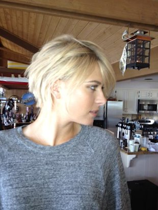 Mar&#xed;a Sharapova present&#xf3; su nuevo look / Foto: Facebook
