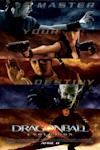 Poster of Dragonball Evolution