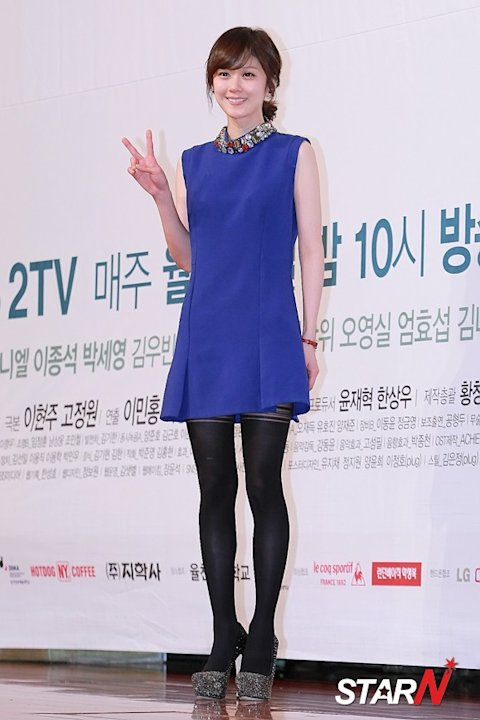[Photo] Jang Nara making a lovely pose