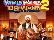 YAMLA PAGLA DEEWANA 2 and the Simians in films