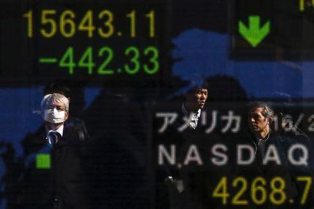 Asian shares slip as bank fears add to global gloom