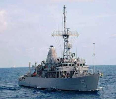 U.S. Navy Minesweeper Still Grounded on World Heritage Site Reef