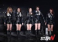 Kara Siap Luncurkan Album Baru