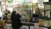 $338 Million Powerball Winner Sold