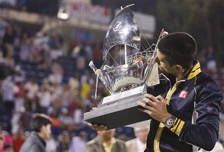 Djokovic kisses the trophy&nbsp;&hellip;