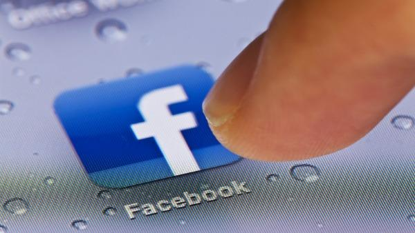 Facebook Releases New, Faster iOS App